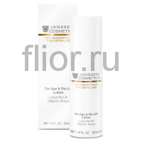 De-Age & Re-Lift Lotion Anti-age лифтинг эмульсия 150(30 мл)