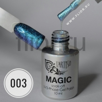 Гель-лак Tartiso Magic 003